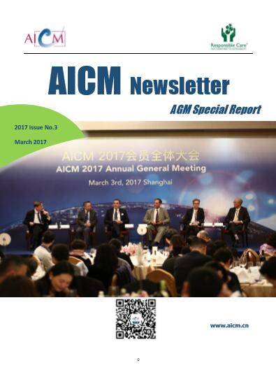 AICM Newsletter-AGM Special Edition