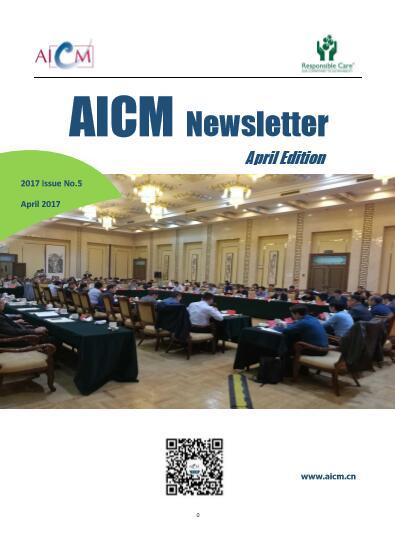 2017 AICM Newsletter-April Edition