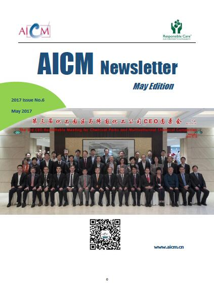 2017 AICM Newsletter-May Edition