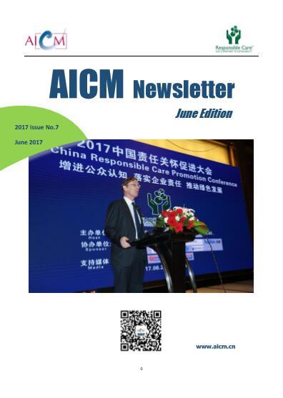 2017 AICM Newsletter-June Edition