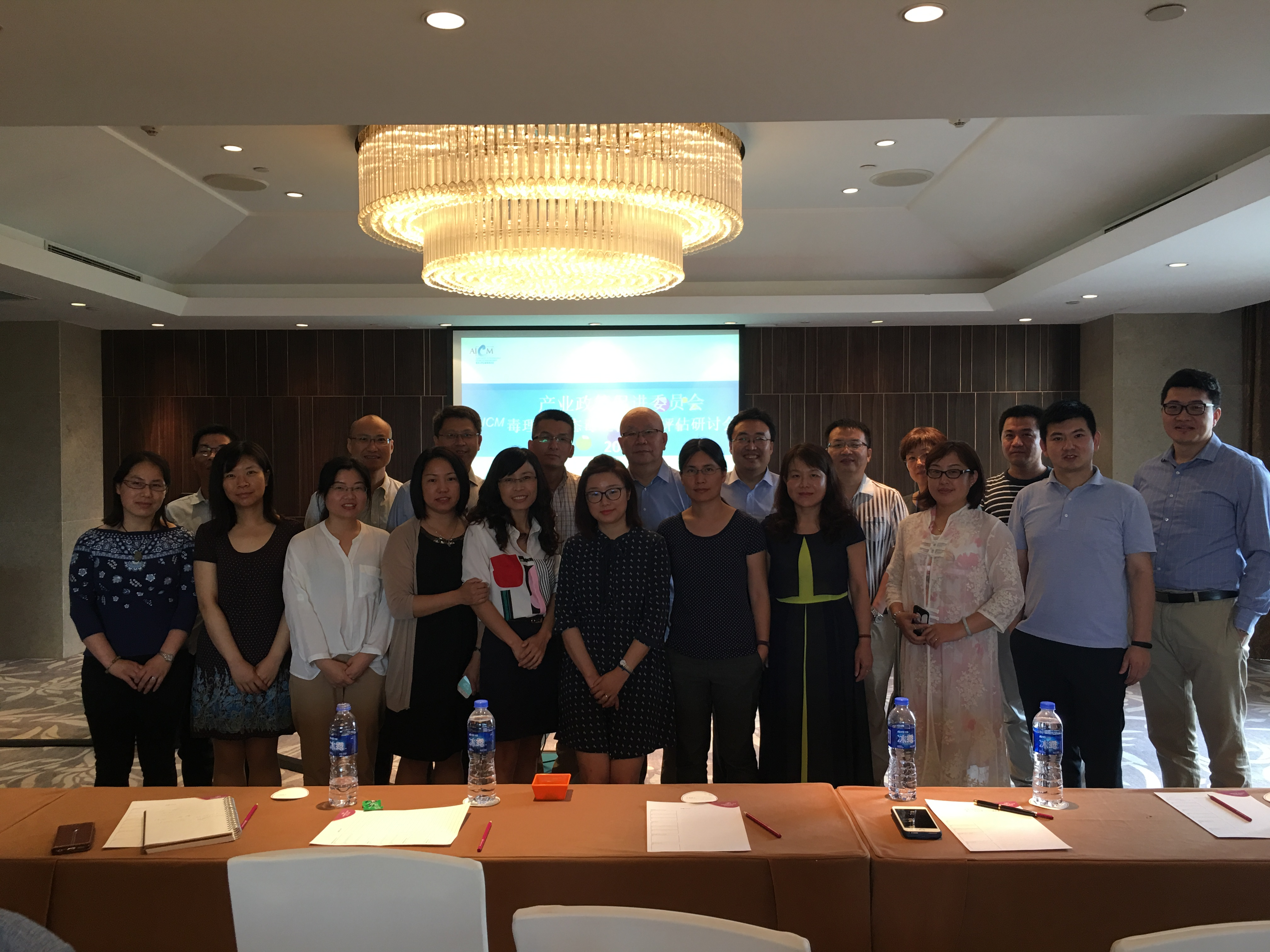 AICM Held Annual Workshop on Toxicology, Eco-toxicology and Risk Assessment and Education Course on Risk Assessment