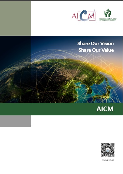 AICM Value Proposition – Share Our Vision, Share Our Value