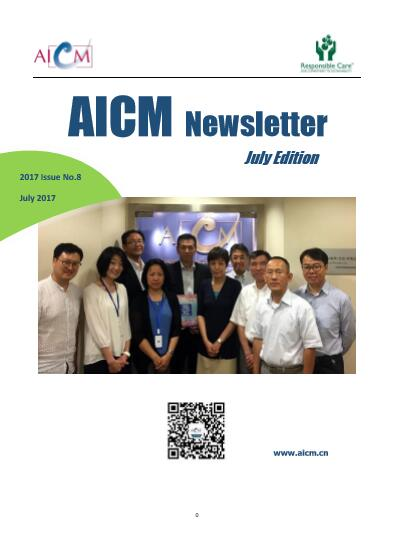 2017 AICM Newsletter-July Edition