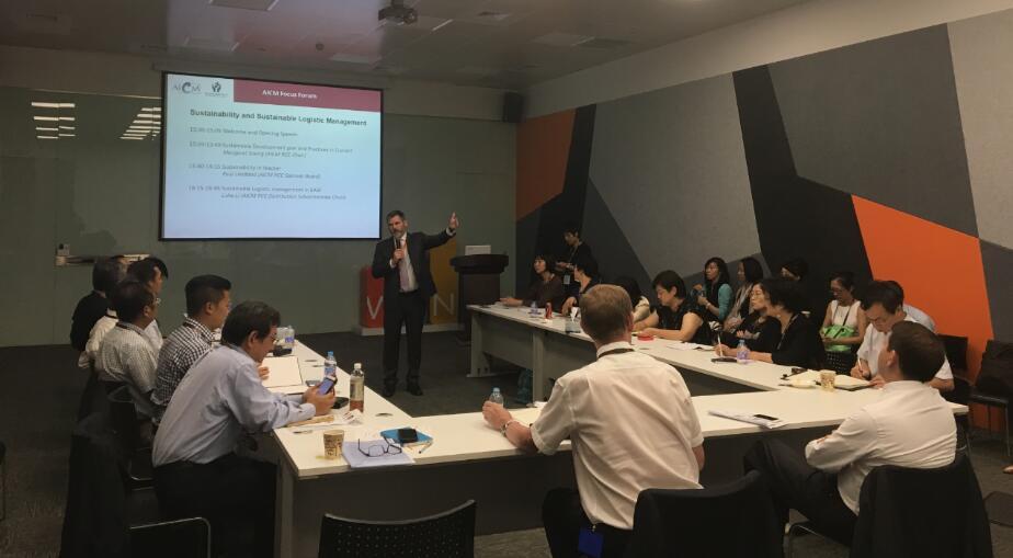 AICM Focus Forum-Q3 Held in Shanghai