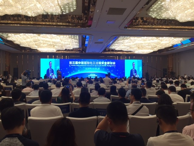 AICM co-organized the 3rd China International Chemical Process Safety Symposium