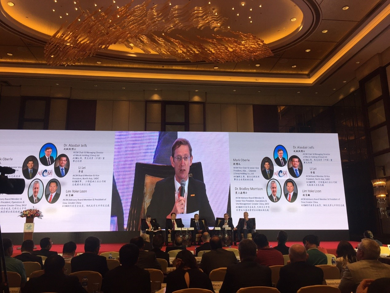 AICM Forum on chemical MNCs lead safety and security in China on CHEMSS 2017