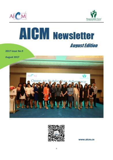 2017 AICM Newsletter-August Edition