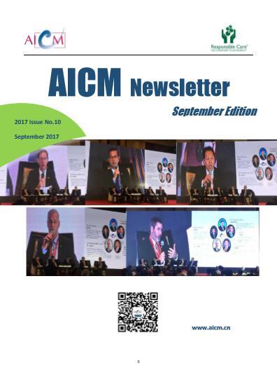 2017 AICM Newsletter-September Edition